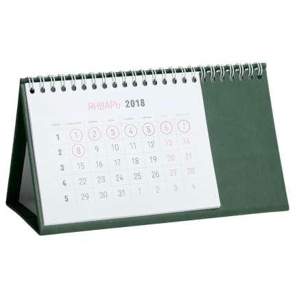 Календарь настольный Brand, цвет зелёный
