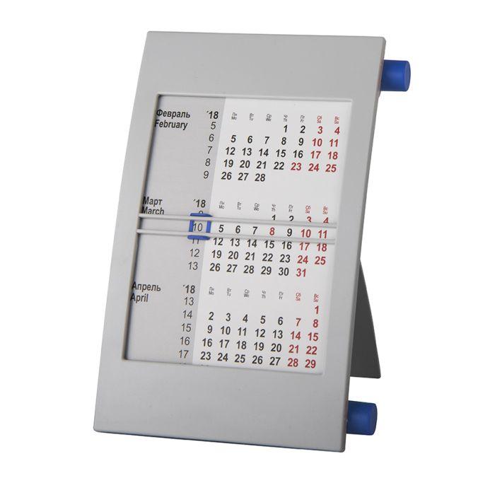 Календарь настольный на 2 года, цвет корпуса - серый, цвет роликов - синий