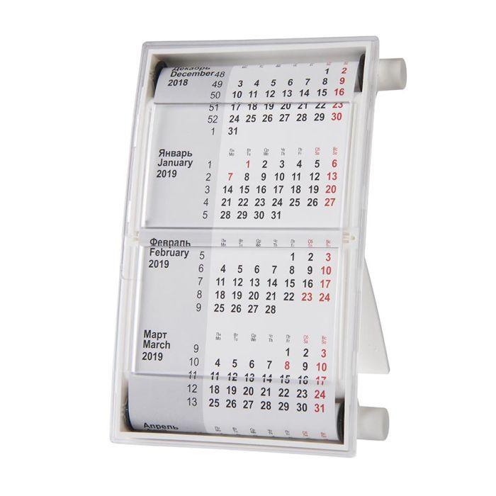Календарь настольный на 2 года под полиграфическую вставку, цвет серый