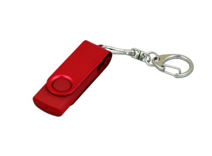 Флешка промо поворотный механизм   8 Гб.Цвет красный, USB2.0
