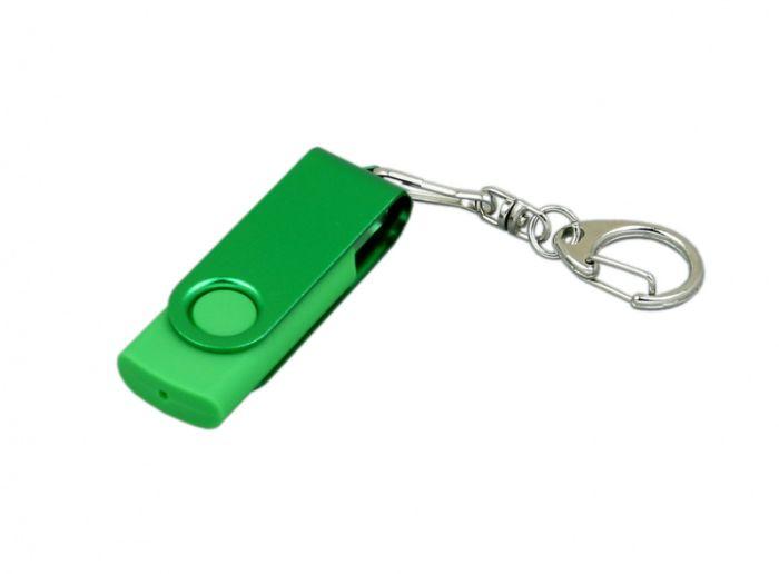 Флешка промо поворотный механизм   8 Гб.Цвет зеленый, USB2.0