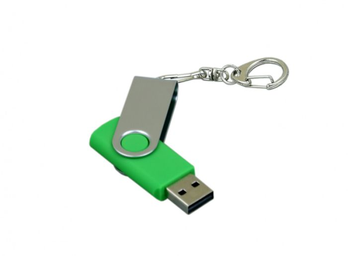 USB-Flash накопитель - брелок (флешка) в металлическом корпусе с пластиковыми вставками, модель 030, объем памяти 128 Gb, цвет зелёный