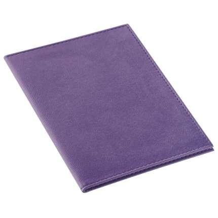 """Обложка для паспорта """"Twill"""", фиолетовая"""