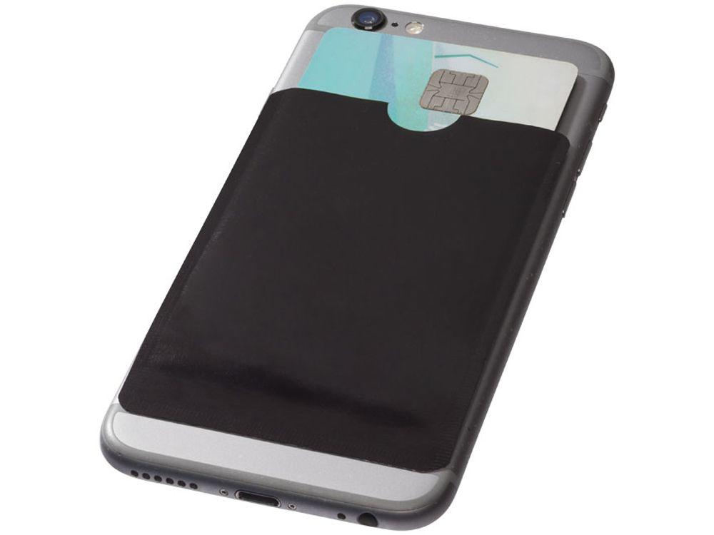 Бумажник для карт с защитой от сканирования (RFID), для смартфона, цвет чёрный