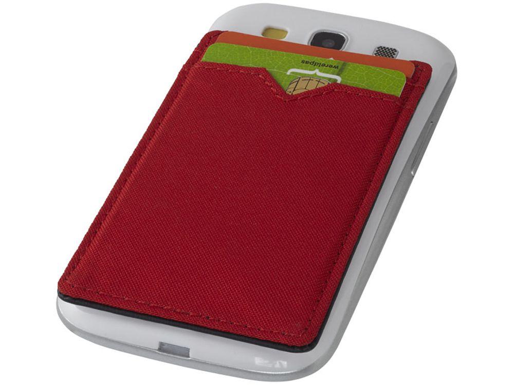 Бумажник с защитой от сканирования (RFID), с двумя отделениями, красный