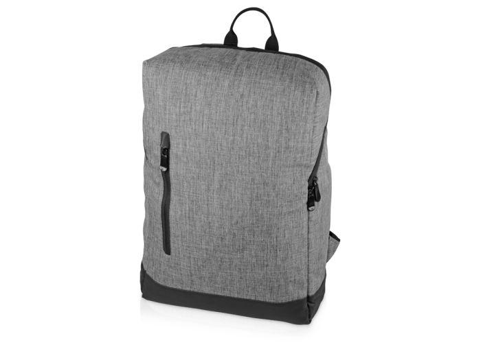 """Рюкзак """"Bronn"""" с отделением для ноутбука 15.6"""", цвет серый"""