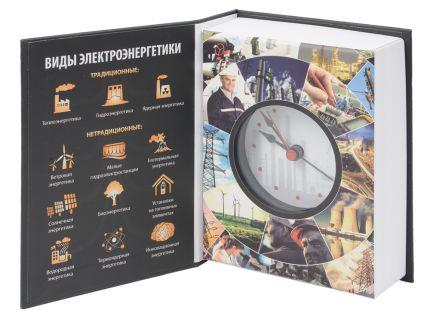 """Часы в виде книги """"Традиционные и нетрадиционные виды электроэнергетики"""""""