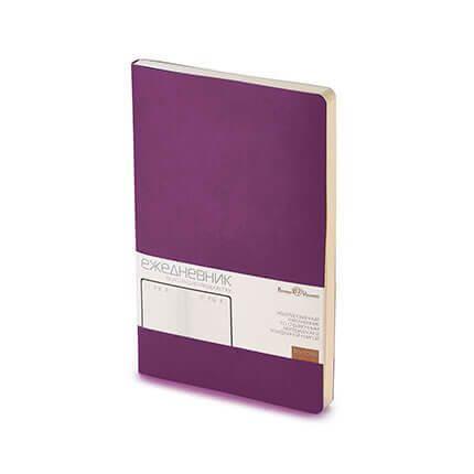 Ежедневник недатированный MEGAPOLIS FLEX (АР), с покрытием SOFT TOUCH, формат A5, бежевая бумага, цвет фиолетовый