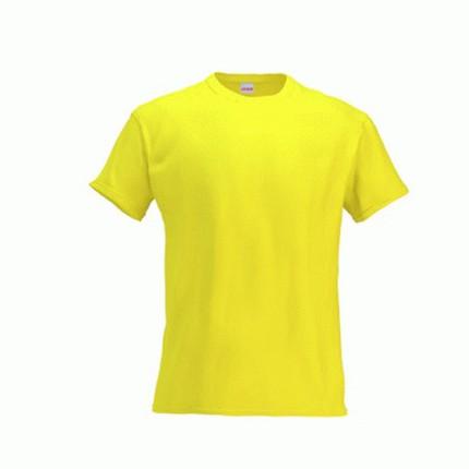 Футболка мужская 51 Action, цвет жёлтый, размер L