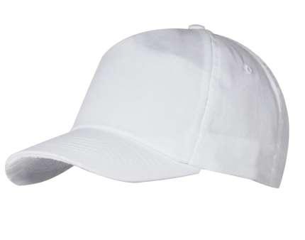 Бейсболка UNIT FIRST, цвет белый