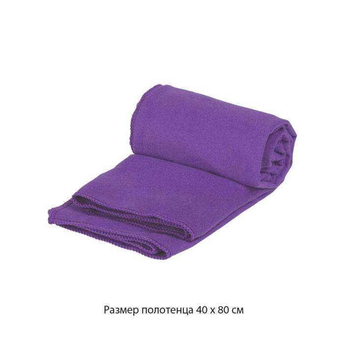 """Полотенце для фитнеса """"Тонус"""", 40х80 см, цвет фиолетовый"""