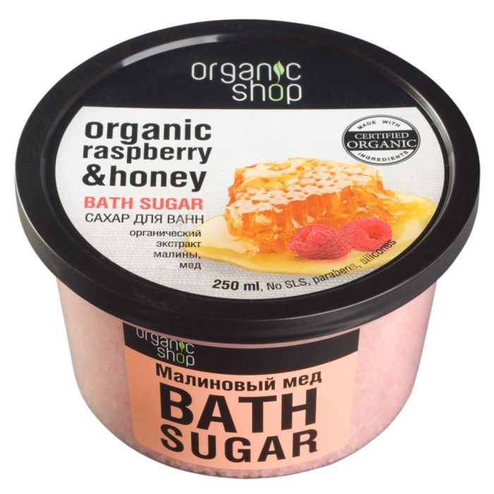 "Сахар для ванн ""Малиновый мед"""