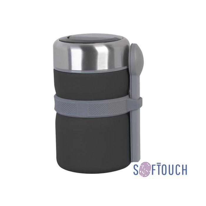 Термос с контейнерами и приборами для ланча, с покрытием SOFT TOUCH, цвет черный