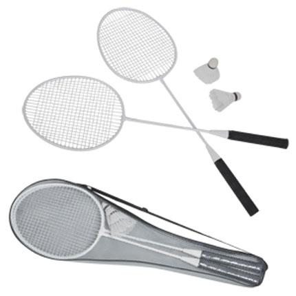 Набор для игры в бадминтон, в чехле: 2 ракетки, 2 волана