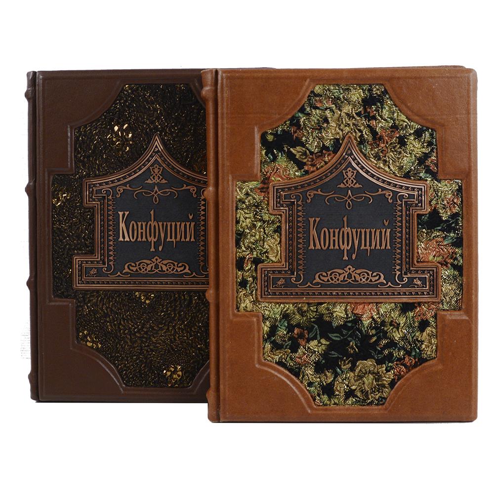 """Книга подарочная ручной работы из натуральной кожи """"Мудрость Конфуция. Афоризмы и поучения"""""""