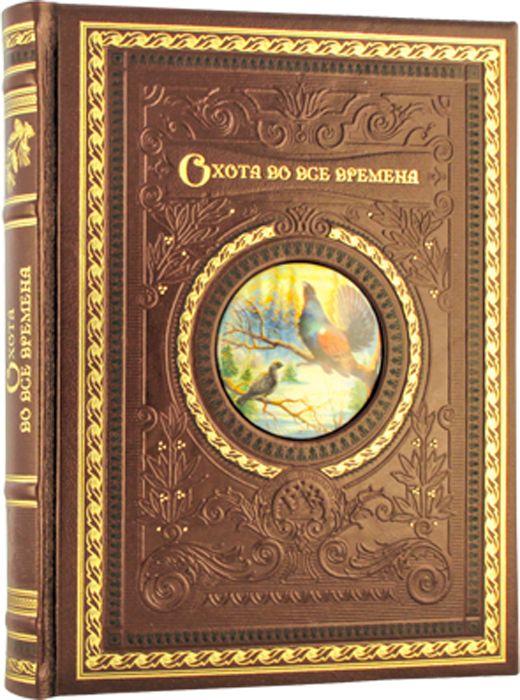 """Книга """"Охота во все времена"""" в обложке из натуральной кожи со вставкой из финифти, ручная работа"""